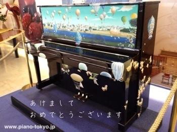 2013sun_piano.jpg
