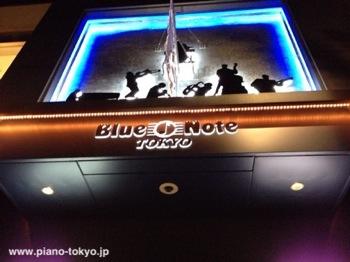 bluenote_tokyo01.jpg
