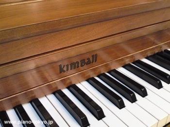 01kimball_piano02.jpg