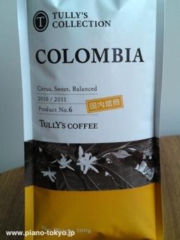 coffee_colombia.jpg