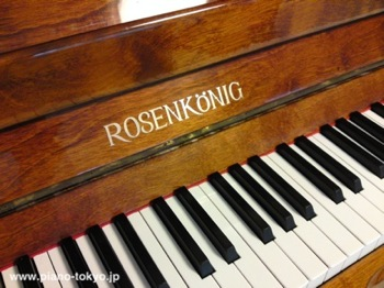rosen_k_piano2.jpg